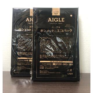 エーグル(AIGLE)のglow 6月号 付録 2個セット(エコバッグ)