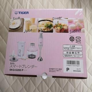 タイガー(TIGER)のタイガー スマートブレンダー ピンク(調理機器)