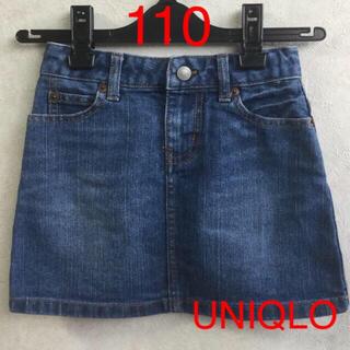 ユニクロ(UNIQLO)の麻54%  デニムスカート 110(スカート)