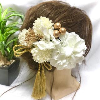 髪飾り 成人式  振袖 和装 結婚式 卒業式 袴 ヘッドパーツ 幸福の髪飾り