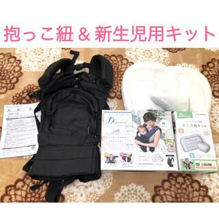 ニシマツヤ(西松屋)の抱っこひも & 新生児用キット(抱っこひも/おんぶひも)