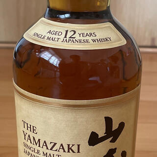 サントリー - 山崎12年 シングルモルトウイスキー