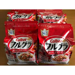 カルビー(カルビー)のセール品 フルグラ 800g 4袋 セット 期間限定(ダイエット食品)