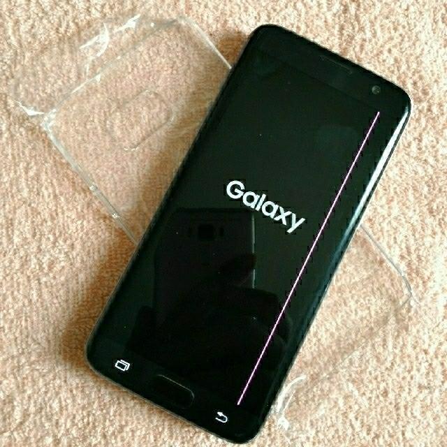 SAMSUNG(サムスン)の【ジャンク】au Galaxy S7 edge SCV33 スマホ/家電/カメラのスマートフォン/携帯電話(スマートフォン本体)の商品写真
