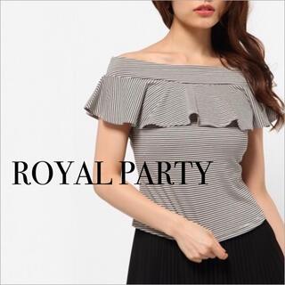 ROYAL PARTY - ROYAL PARTY オフショルダー フリル トップス*デュラス ムルーア