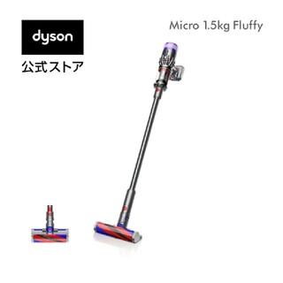 Dyson - ダイソン コードレス SV21FF Dyson Micro 1.5kg SV21