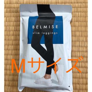 メディキュット(MediQttO)のベルミス 夏用 Mサイズ(タイツ/ストッキング)