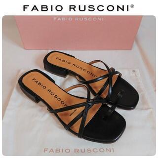 FABIO RUSCONI - 21SS新品 ファビオ ルスコーニ サムリング サンダル 定価30800円