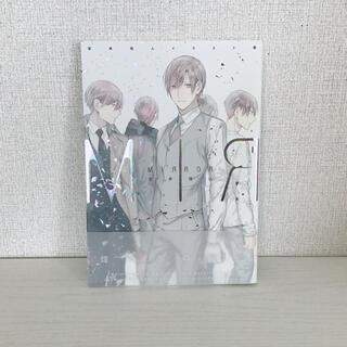 MIRROR 宝井理人 イラスト集(アニメ)
