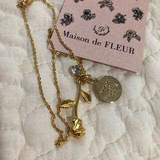 メゾンドフルール(Maison de FLEUR)の新品 メゾンドフルール candy 薔薇 ネックレス(ネックレス)