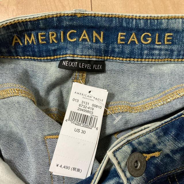American Eagle(アメリカンイーグル)の新品 アメリカンイーグル デニムハーフパンツ メンズのパンツ(デニム/ジーンズ)の商品写真