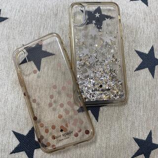 ケイトスペードニューヨーク(kate spade new york)のケイトスペード iphonex.xsケース 2つセット(iPhoneケース)