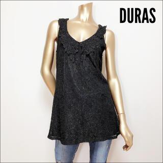 DURAS - DURAS レース チュニック ワンピース*リゼクシー ロイヤルパーティー