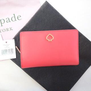 kate spade new york - ケイトスペード 折り財布 アデル スペードロゴ ストップライト レッド 新品
