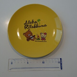 サンエックス - 新品未使用☆リラックマ お皿 17.5cm