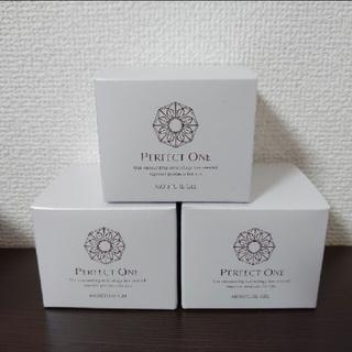 PERFECT ONE - 【未使用3個セット】パーフェクトワン モイスチャージェル 75g