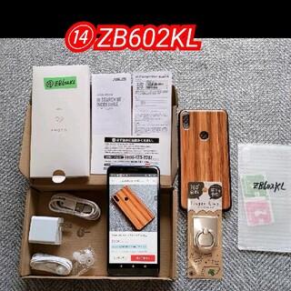 ASUS - ♥ZB602KL♥⑭Asus Zenfone max pro M1 zb602k
