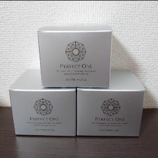 PERFECT ONE - 【未使用 3個セット】パーフェクトワン ホワイトニングジェル