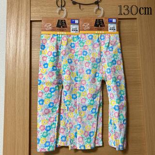 ニシマツヤ(西松屋)の<563>双子花柄ステテコ130サイズ(パジャマ)