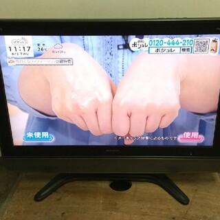 アクオス(AQUOS)の引き取り配達可AQUOS!液晶テレビ LC-37GS10 37V型リモコン無し❗(テレビ)