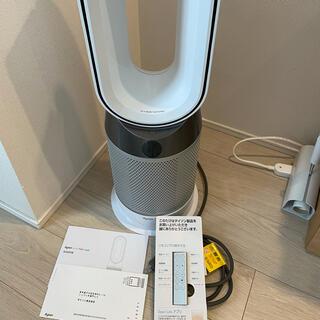 ダイソン(Dyson)のダイソン Dyson Pure Hot + Cool HP04WSN 空気清浄付(扇風機)