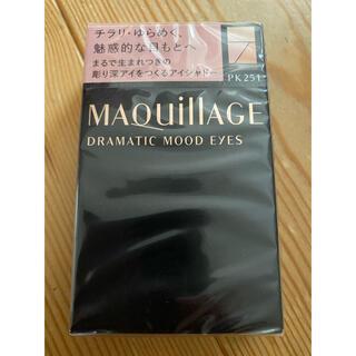 MAQuillAGE - マキアージュ ドラマティックムードアイズ PK251