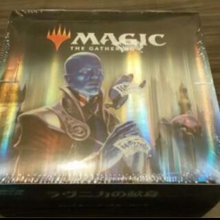 マジックザギャザリング(マジック:ザ・ギャザリング)のMTG ラヴニカの献身 コレクターブースターボックス 日本語版(Box/デッキ/パック)
