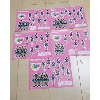 エーケービーフォーティーエイト(AKB48)のAKB48チーム8ステッカーセット新品(アイドルグッズ)