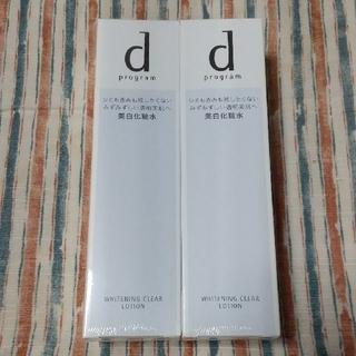 d program - dプログラム ホワイトニングクリアローション 2本