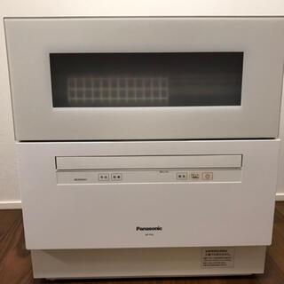 Panasonic - 食洗機 Panasonic NP-TH2