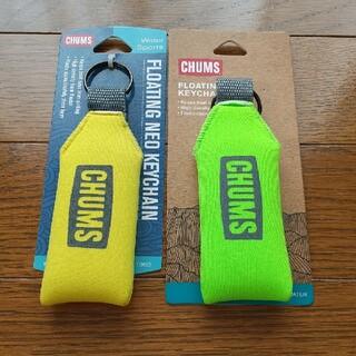 チャムス(CHUMS)の新品 2個セット CHUMS チャムス フローティング キーホルダー(キーホルダー)