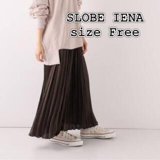 イエナスローブ(IENA SLOBE)のクリーニング済美品♡SLOBE IENA サテンプリーツスカート(ロングスカート)