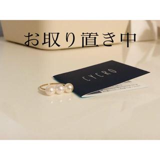 agete - K10YGアコヤパールリング 13号