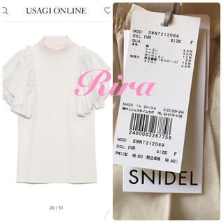 snidel - 完売色🌷新作新品🍀スナイデル シアーギャザースリーブニットプルオーバー