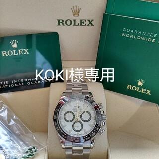 ROLEX - 【専用①】ロレックス デイトナ 116500LN ホワイト 白文字盤