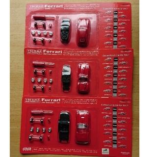 フェラーリ(Ferrari)のダイドー フェラーリ Ⅱ  3台セット(模型/プラモデル)