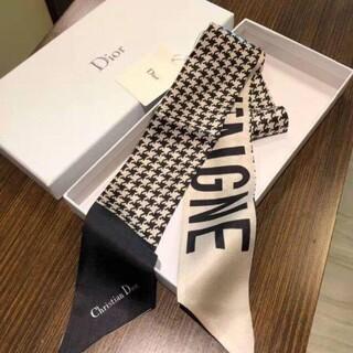 Christian Dior - ディオール ミッツァ スカーフ