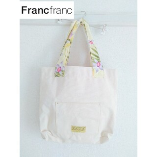 フランフラン(Francfranc)の送料込み!Francfrancフランフラン♡フラワーキャンバストート(トートバッグ)