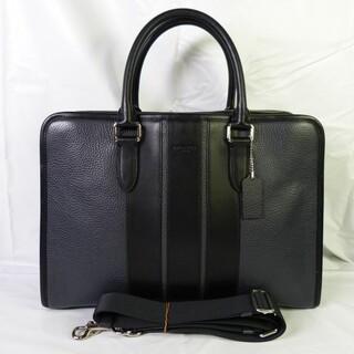 コーチ(COACH)の値下げ 極美品 ハミルトン ブリーフケース コーチ ペブルレザー(ビジネスバッグ)