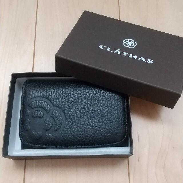 CLATHAS(クレイサス)のクレイサス CLATHAS ラデュレ 名刺入れ (ブラック レディースのファッション小物(名刺入れ/定期入れ)の商品写真