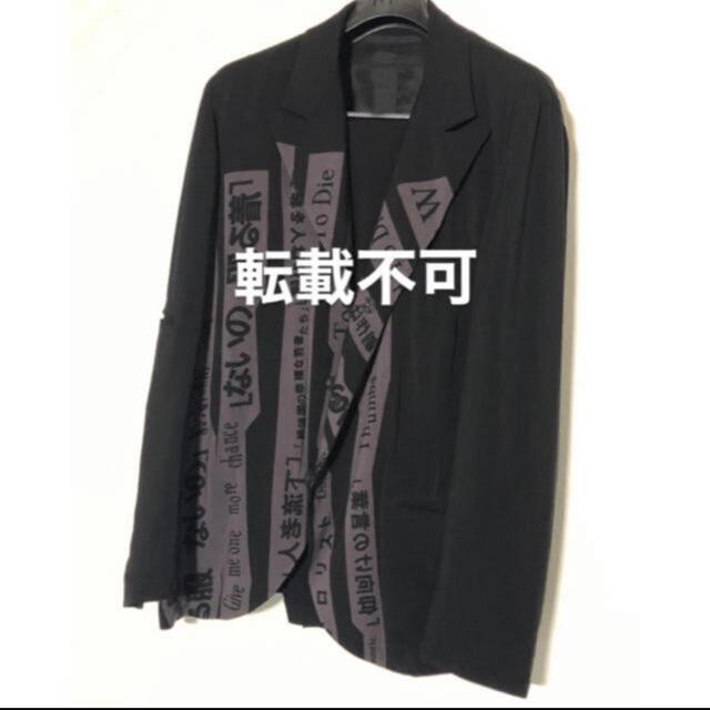 Yohji Yamamoto(ヨウジヤマモト)の着る服ないの メンズのスーツ(セットアップ)の商品写真