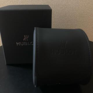 ウブロ(HUBLOT)のウブロ ウォッチケース  ビッグバン アエロバン 黒 メンテナンスケース(腕時計(アナログ))