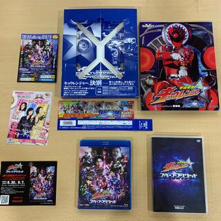 初限 宇宙戦隊キュウレンジャーvsスペース・スクワッド Amazon特典DVD付(特撮)