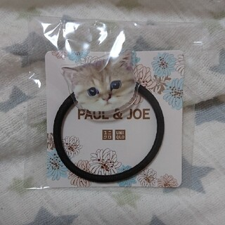 PAUL & JOE - ポール&ジョー  ユニクロ  非売品  ヘアゴム  猫