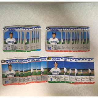 タカラトミー(Takara Tomy)のタカラ プロ野球カードゲーム 横浜大洋ホエールズセット(野球/サッカーゲーム)