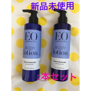 イーオー(EO)のEOボディローション 2本セット(ボディローション/ミルク)
