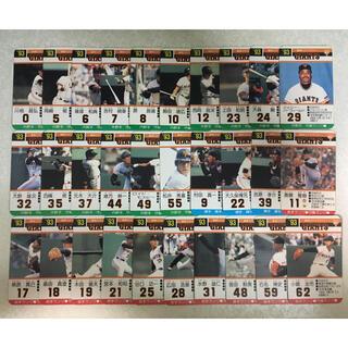 タカラトミー(Takara Tomy)のタカラ プロ野球カードゲーム 93年読売ジャイアンツ(野球/サッカーゲーム)
