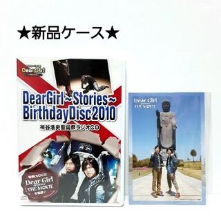 神谷浩史生誕祭ラジオCD (CD&DVD)2枚組(その他)