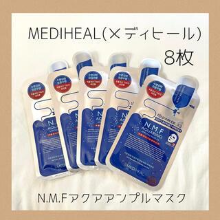 MEDIHEAL メディヒール N.M.Fアクアアンプルマスク