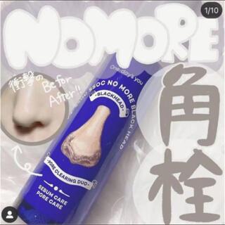 3ce - ワンデイズユー ノーモアブラックヘッド除去 角栓ケア イチゴ鼻 韓国